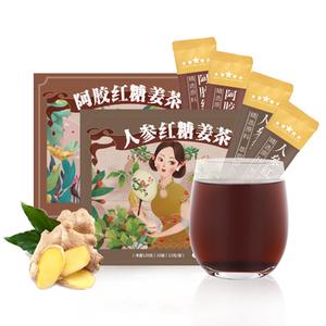 红糖姜茶大姨妈月经期调理速溶姜汁老姜汤小袋条装阿胶姜枣姜母茶