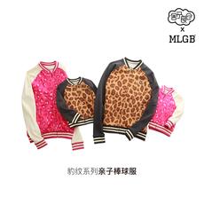 Семейные футболки Homes to Liang bin