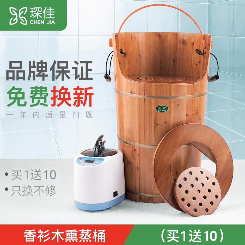 杉木熏蒸木桶全身家用泡脚盆成人足疗蒸脚桶妇科暖宫蒸气泡脚桶