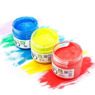 文萃画材毕沙罗系列水粉颜料100ml瓶装高品质艺考生专用10送1促销