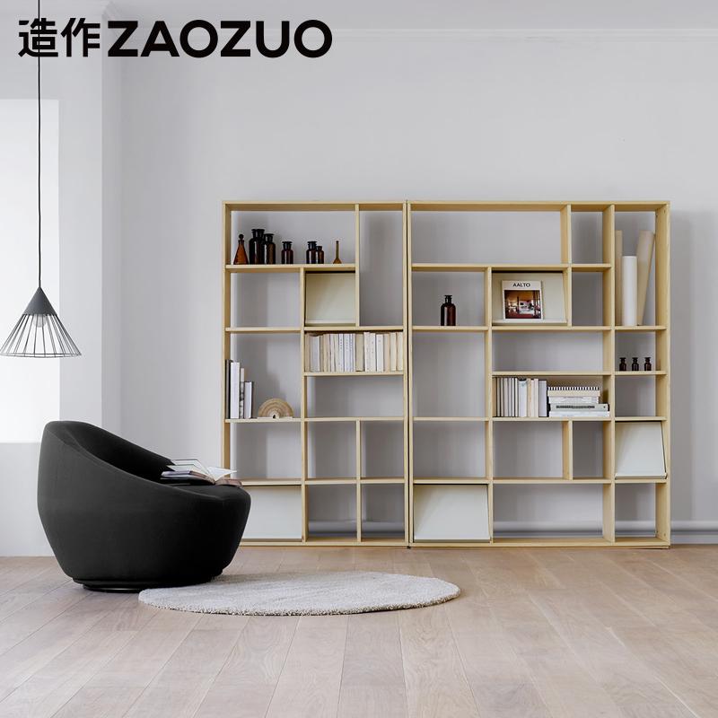 造作 青山书架创意客厅落地书架家用木质书架墙设计师书架