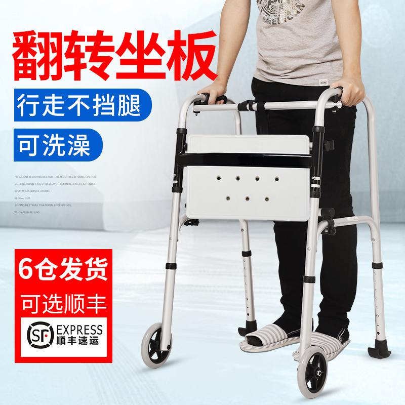 拐扙拐棍老人手杖助行器四脚椅凳多功能轻便折叠伸缩助步器拐杖椅