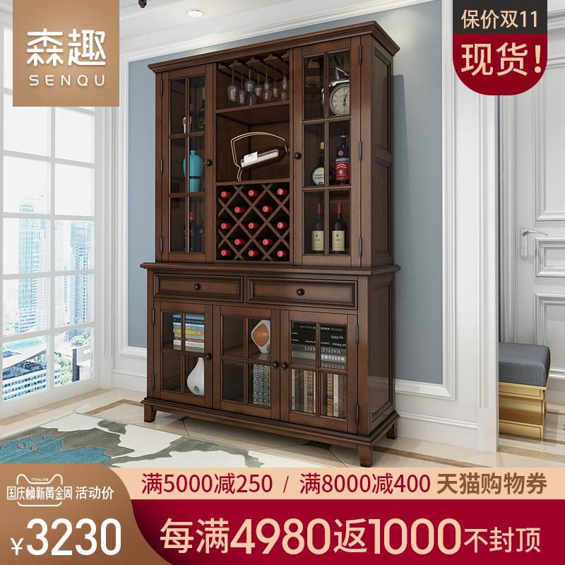 森趣美式实木柜子储物柜餐边柜碗柜茶水柜酒柜厨房柜子收纳柜家具