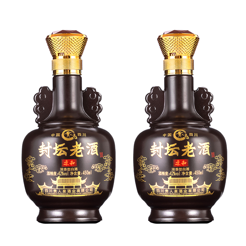 两瓶泸州52度浓香型原浆老酒礼合