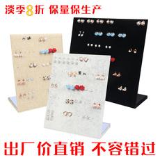 ювелирный стеллаж Wanghai w0002