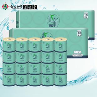 云南白药清逸堂沁新日子有心卷纸家用本色纸巾卫生厕纸2800g整箱