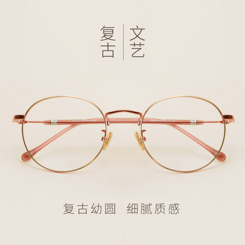 配近视眼镜复古圆形眼镜框女韩版平光镜防辐射眼镜架超轻文艺男潮