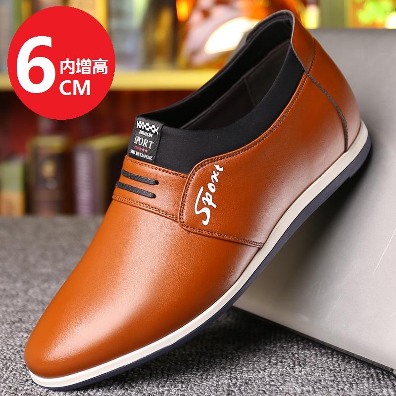 Men Fashion Leather Shoes Man Business Formal Shoes 931010