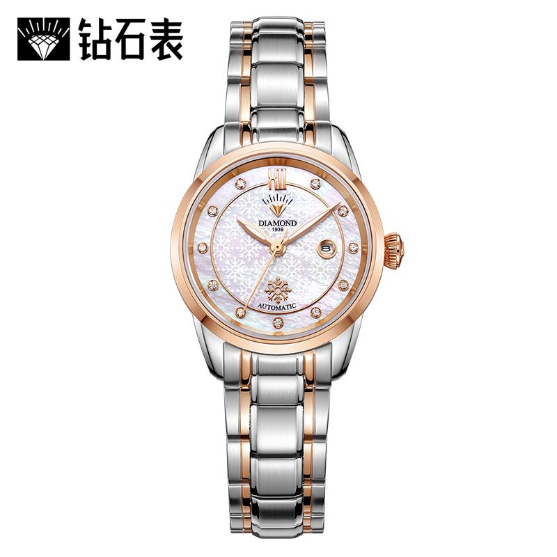 上海手表女钻石牌女士全自动机械表夜光镶钻时尚防水2018新款钢带