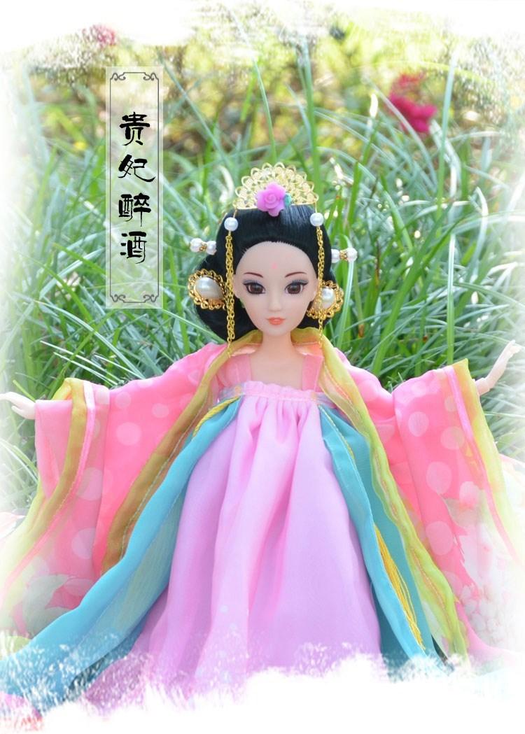 芭比娃娃 古装芭比娃娃古代四大美女套装杨贵妃全关节女孩过家家 阿里巴巴