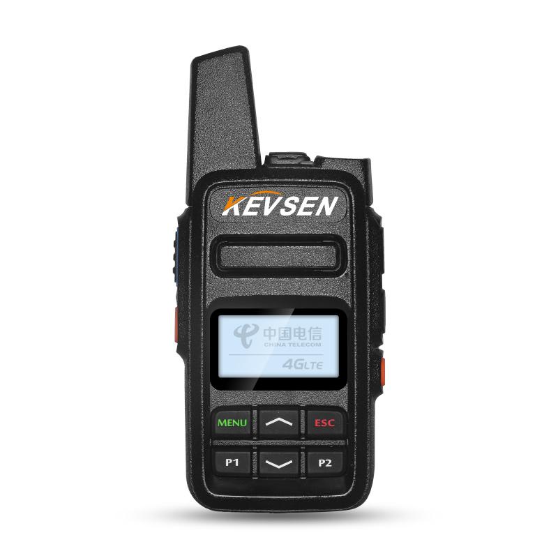 KEVSEN/科威盛 556升级版对讲机好不好,有买过的吗,来说说