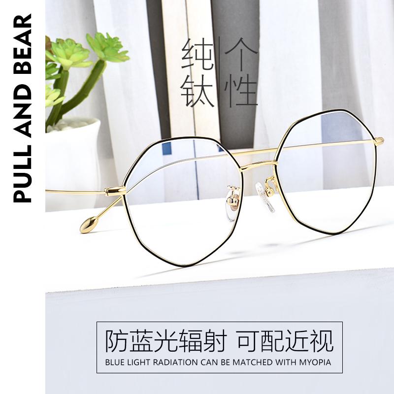 纯钛不规则多边形眼镜框女网红款韩版超轻近视眼镜防蓝光平光镜男