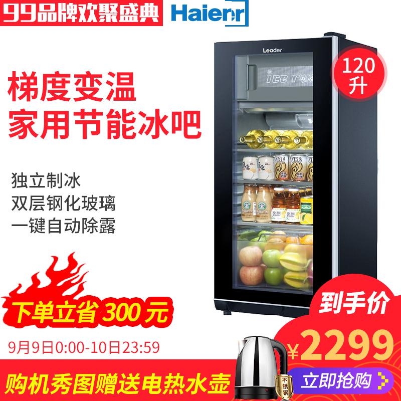 Haier-海尔-统帅LC-120DB冰吧冷柜保鲜速冻家用冷藏小型冷柜冰箱