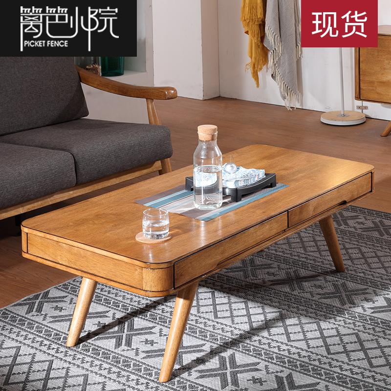 篱笆小院北欧实木电视柜茶几组合简约现代简易小户型客厅迷你小