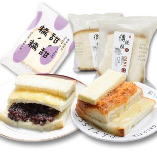 三顺得肉松味紫米奶酪面包黑米早餐三明治整箱吐司美食小零食糕点