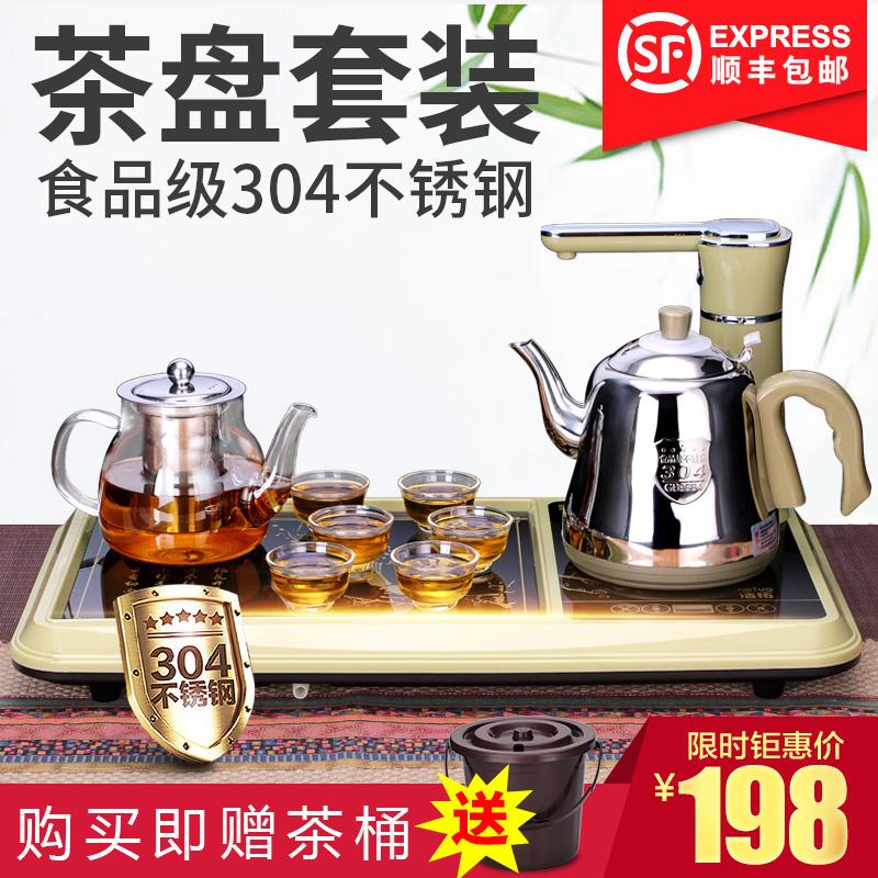 洁拓功夫茶具套装家用简约现代电磁炉茶壶茶杯全自动茶台茶道茶盘