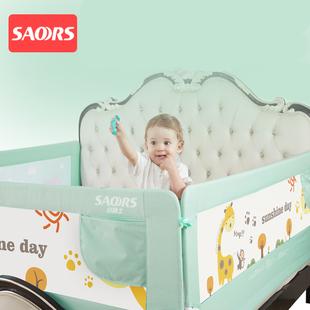 小硕士婴儿儿童床护栏宝宝床边围栏2米1.8米大床栏杆防摔挡板通用