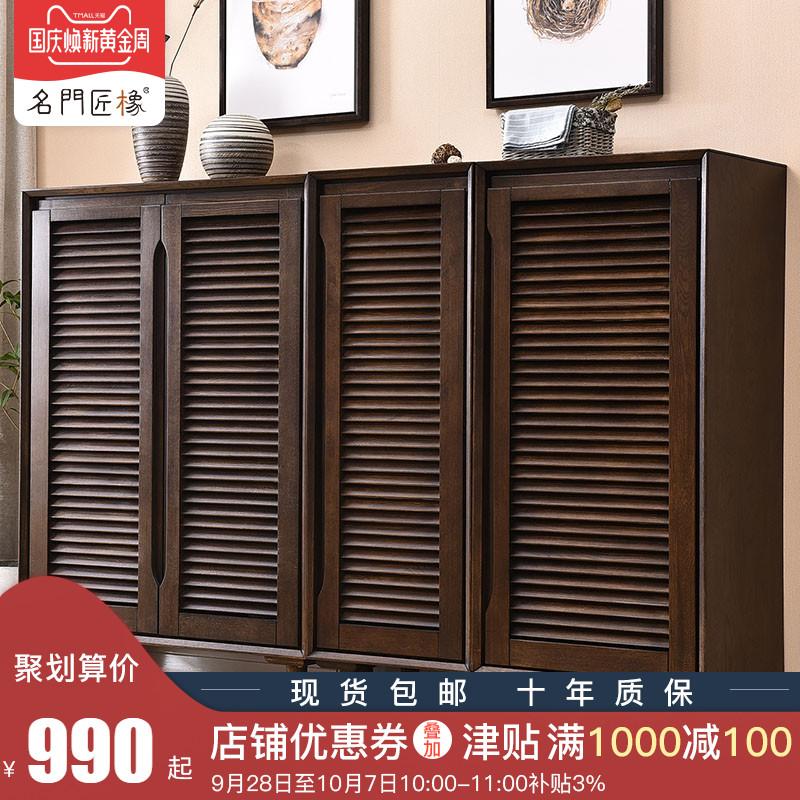 北欧实木鞋柜 简约现代大容量对开门门厅柜多功能玄关柜日式