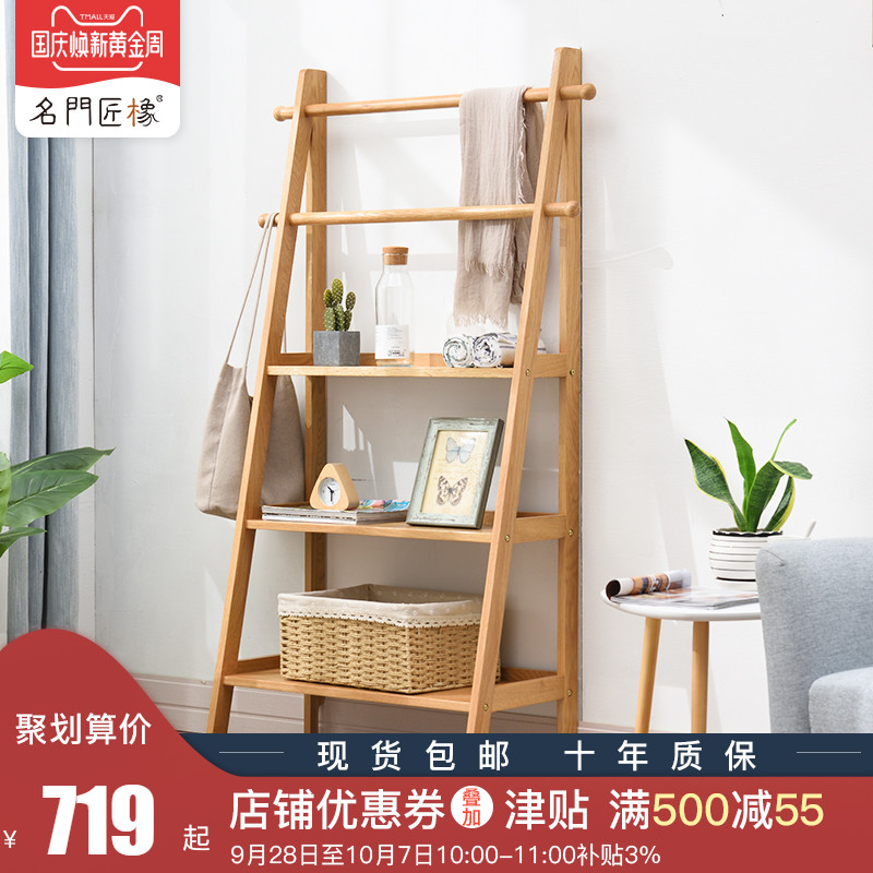梯形置物架实木多层客厅梯子靠墙储物架书架落地阶梯式北欧收纳架