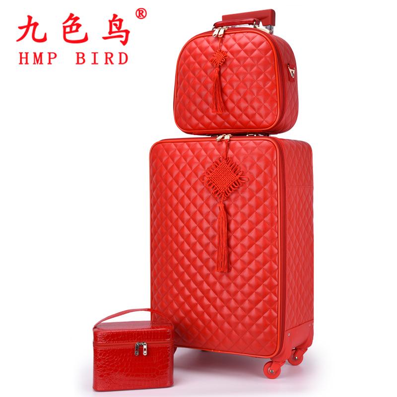 红色行李箱新娘结婚陪嫁箱子蜜月旅行箱24寸婚庆皮箱拉杆箱嫁妆箱
