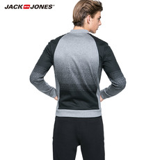 Full Zip Hooded Sweatshirt Jack Jones