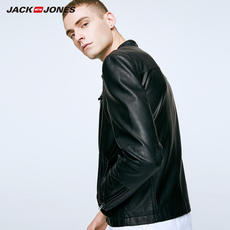 Mens windbreaker Jack Jones 217321536 JackJones