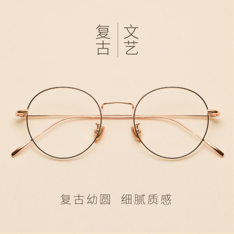 眼镜框女韩版潮复古个性圆框配眼镜近视镜有度数男文艺超轻平光镜