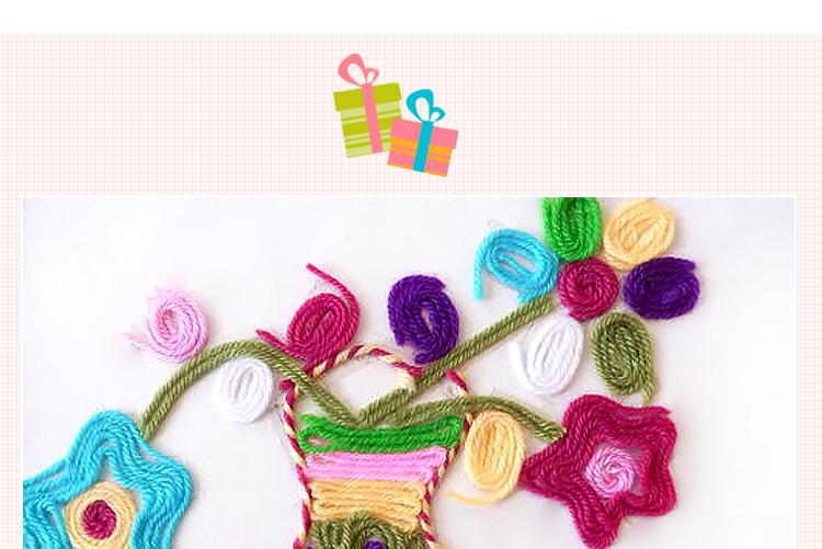 幼儿园手工毛线 粘贴画diy彩色毛线球毛线画制作儿童diy创意编织