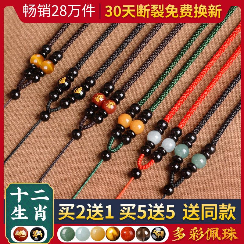 手工编织项链绳翡翠玉坠吊坠挂绳男女士挂脖和田玉佩挂件绳挂坠绳