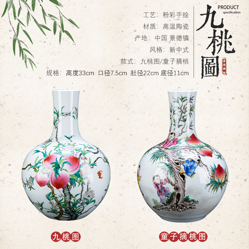 Jingdezhen ceramics archaize yongzheng hand - made peach nine vase furnishing articles sitting room be born Chinese household flower arrangement