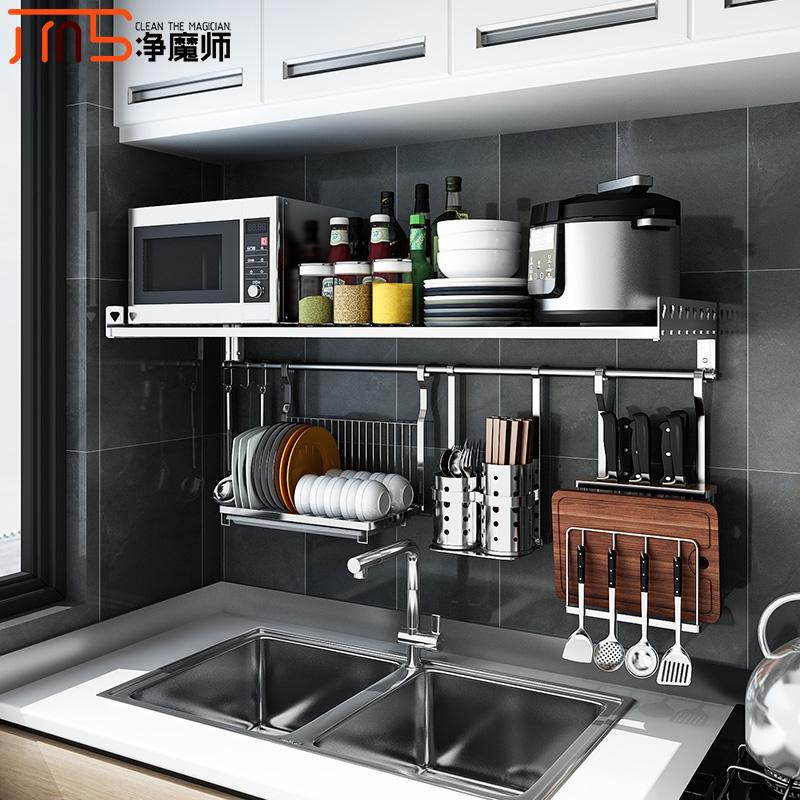 厨房置物架微波炉架子壁挂式墙上304不锈钢收纳架挂架家用烤箱架