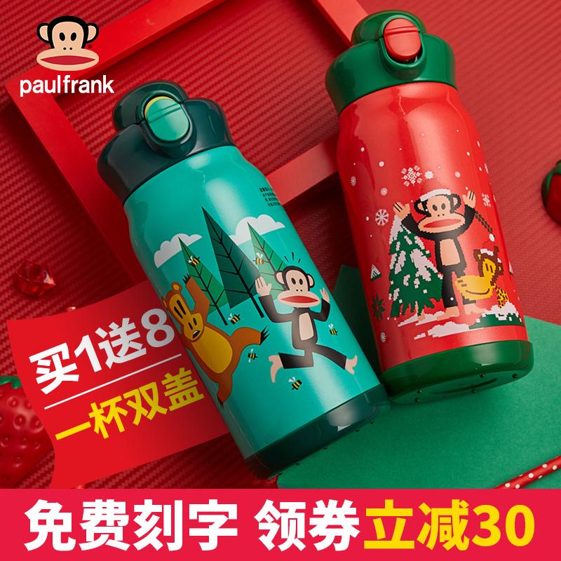 大嘴猴儿童保温杯带吸管两用水壶小学生幼儿园宝宝不锈钢防摔水杯