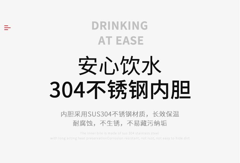 【富光】304不锈钢保温壶1L
