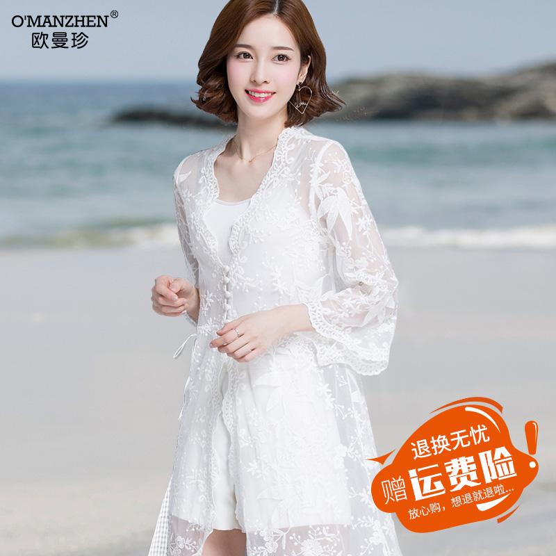 防晒衣女蕾丝中长款2018夏季新款空调衫披肩外套宽松薄款沙滩开衫