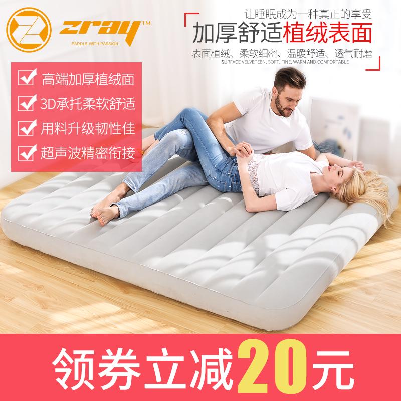 充气床垫气垫床双人家用单人午休充气垫户外帐篷睡垫加厚便携车载
