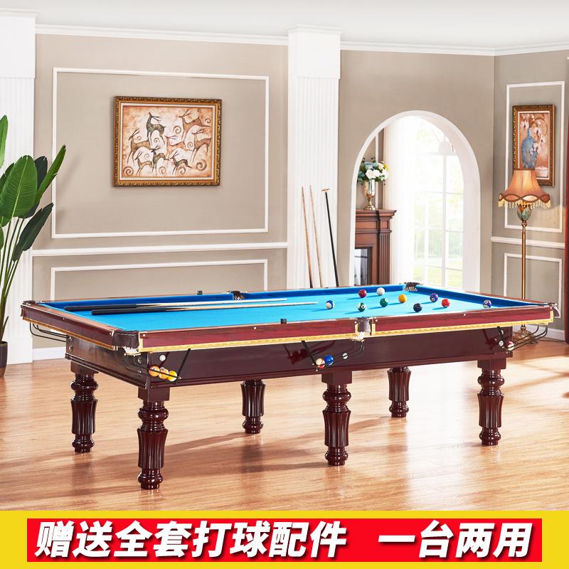 台球桌 成人 标准型家用美式黑八桌球台乒乓球台球二合一两用台子