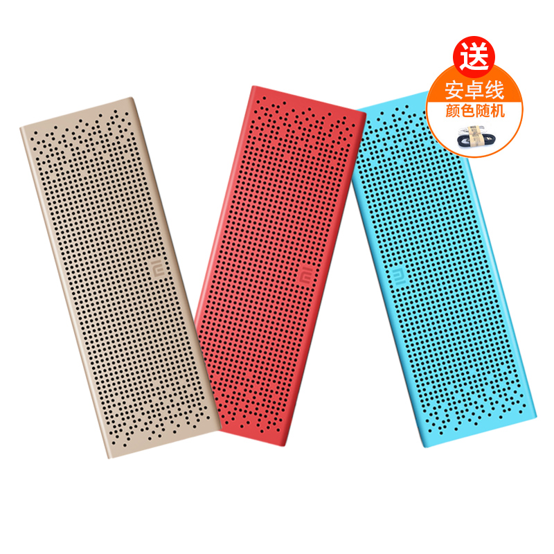 Xiaomi-小米 小米蓝牙音箱插卡无线便携低音炮手机小钢炮迷你音响