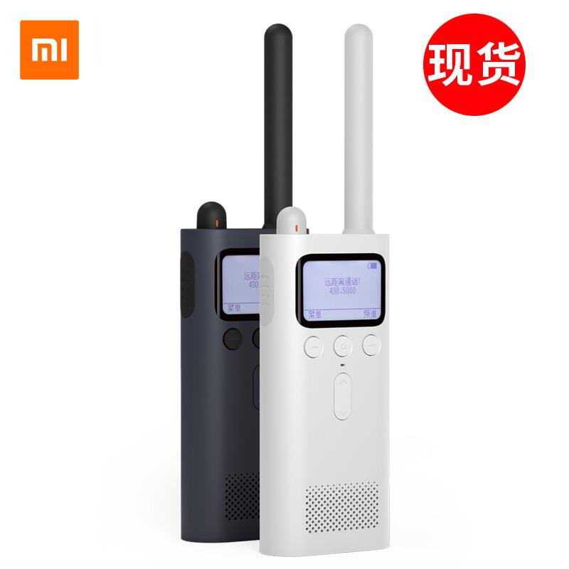 Xiaomi/小米 对讲机对讲机好不好,质量如何,好用吗
