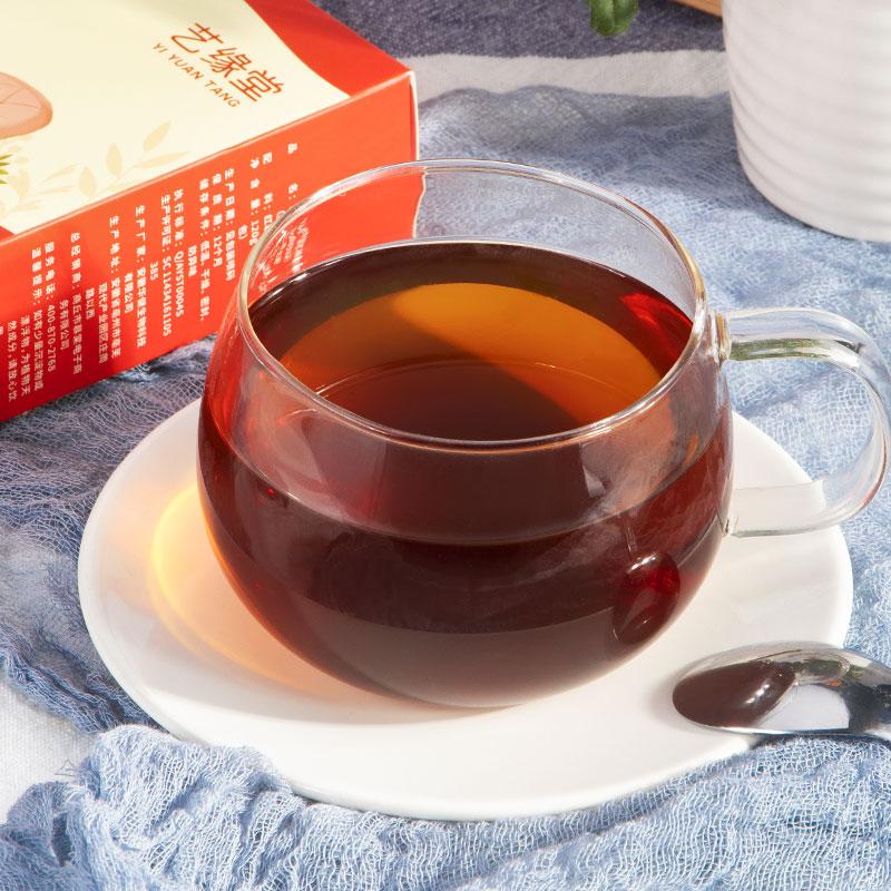 2盒艺缘堂 红糖姜茶大姨妈 生姜红糖水姜汁红糖月经姜枣茶小袋装