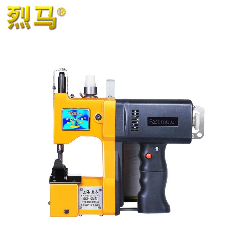 烈马牌GK9-015 手提式电动缝包机 封包机 蛇皮袋封口机 打包机
