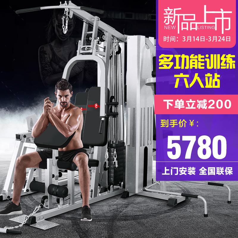 康强综合力量训练器五人站大型健身房器材商用多功能组合健身器材