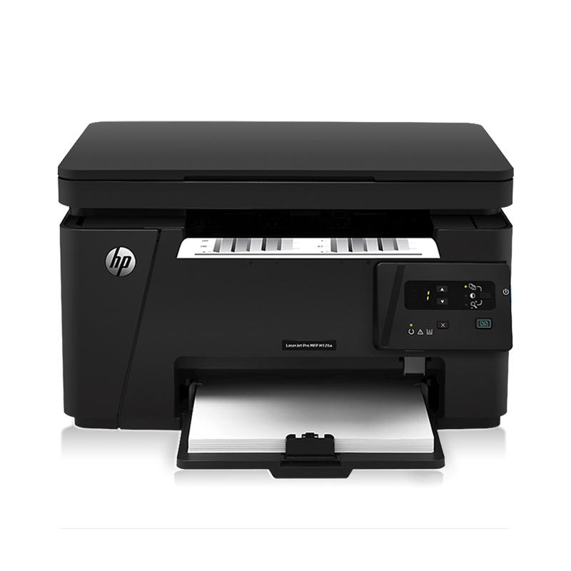 惠普M126a打印机一体机激光碳粉打印复印机扫描仪三合一办公商用