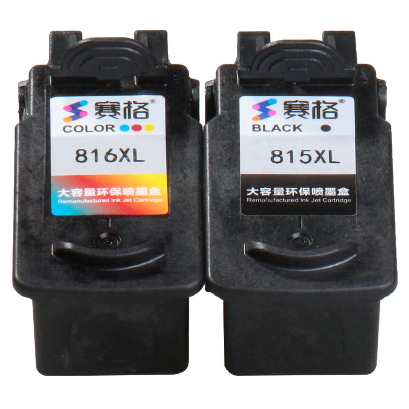 赛格适用佳能815墨盒 MP288 MP236 IP2780 MP259 MX368 IP2788 打印机墨盒CL816XL MX348 428 418 358 墨合
