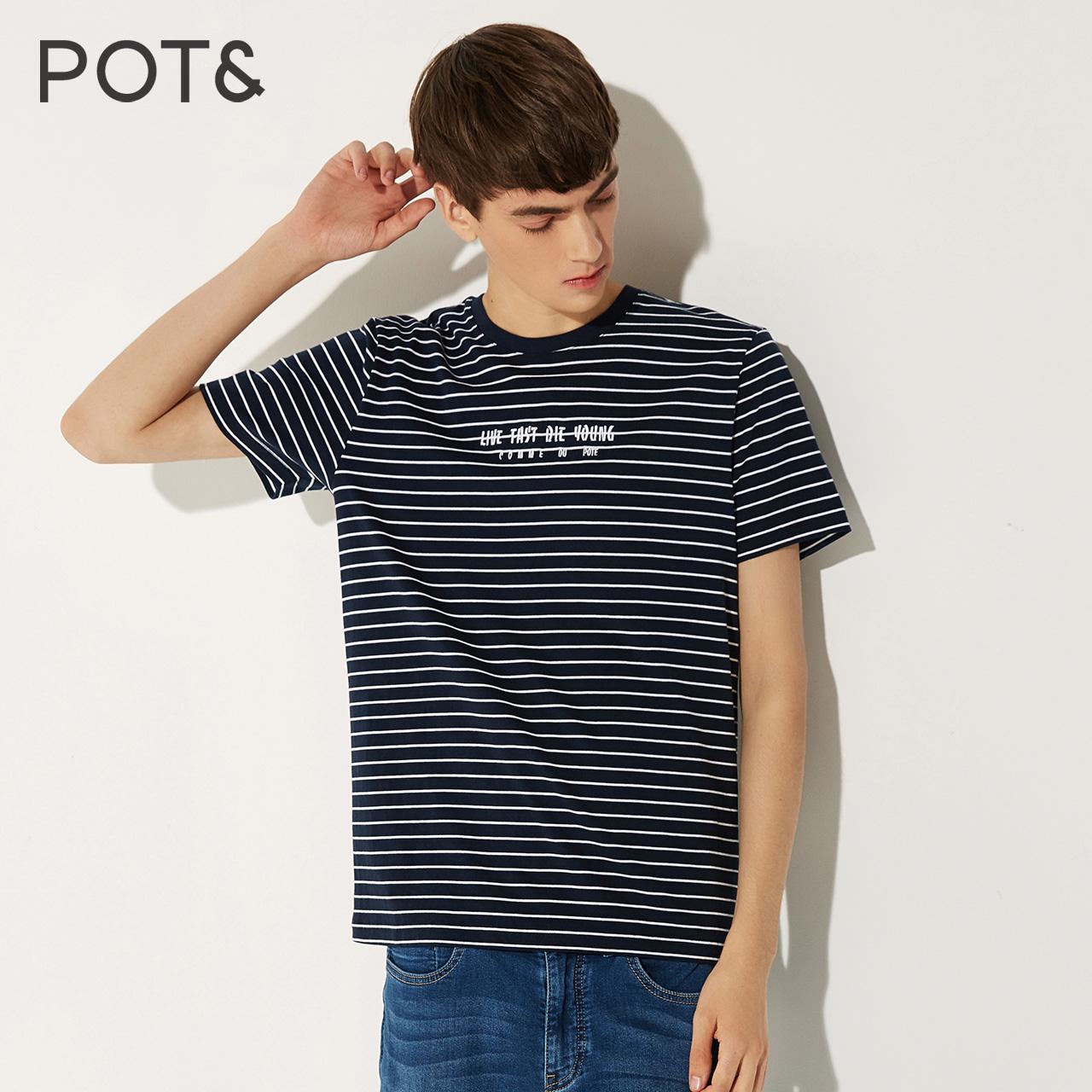 POTE拉夏贝尔男装 2018春夏新品青年细条纹印花短袖T恤男士半截袖