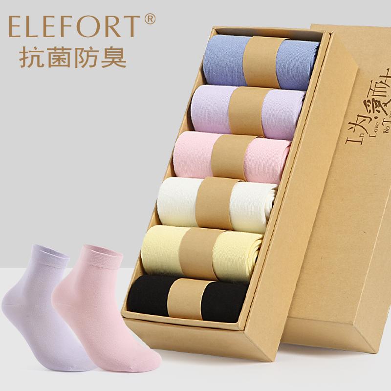 elefort新品抗菌袜中筒女袜子商务女士吸汗棉袜四季袜运动袜