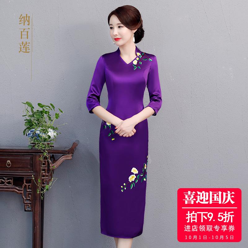 纳百莲中长款旗袍裙紫色中长袖改良领子刺绣婚礼宴会中老年妈妈装