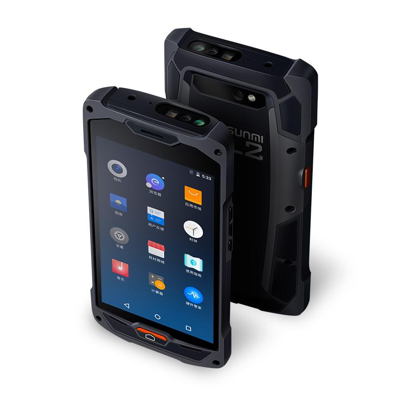 商米L2智能三防手机超市仓库盘点机二维码条码数据采集器进销存扫码枪扫描器Zebra斑马头无线安卓pda手持终端