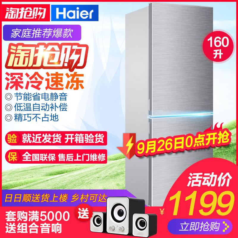 Haier-海尔 BCD-160TMPQ海尔双门式冰箱家用小冰箱节能小型电冰箱