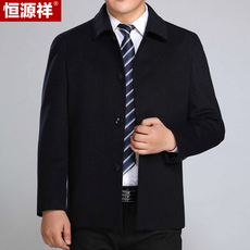 Men's coat Other 2156