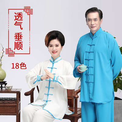 Tai Chi Clothes for Women Tai Chi Clothes for Men and Chinese Wind Tai Chi Performance Clothes for Women Tai Chi Clothes